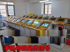 二手电玩城原装正版打鱼机价格