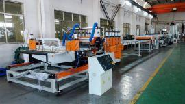 PP发泡建筑模板生产线