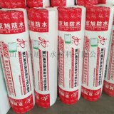聚乙烯丙綸複合防水卷材建築防水材料
