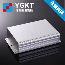 122*45 仪表仪器铝型材壳体/电子元件铝盒/功放DIY铝壳/铝外壳