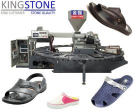 广东东莞金磊制鞋机械、凉鞋拖鞋棉鞋布鞋板鞋雪地靴注塑机、PVC吹气注塑机