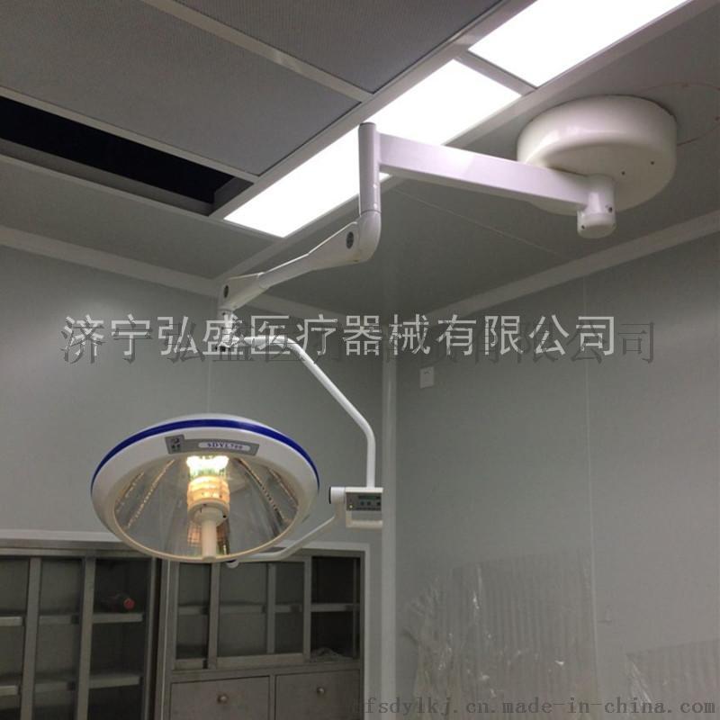 医院用吊式卤素手术无影灯 山东卤素手术无影灯