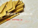 T型5*5*30mm 水磨石仿銅塑料條藝術地坪分格條 廠家批發塑料異型建材 定製工字型鑲嵌塑料仿銅條
