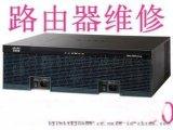 H3C MSR 30-40路由器維修,H3C路由器 30-40維修