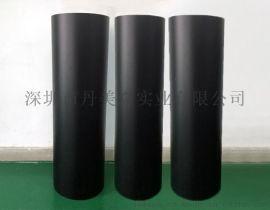 哑黑PVC薄膜片材卷材PVC-MSH-015