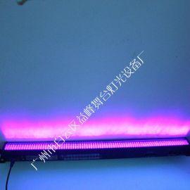 益峰LED紫光洗墙灯长条洗墙 UV黑光灯