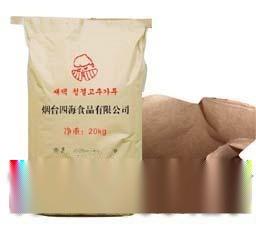 厂家定做25公斤三层牛皮纸袋(食品级内膜和出口商检证)