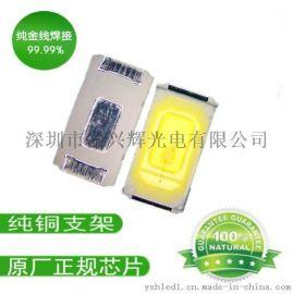 品质保障5730白光批发厂商 LED5730白光