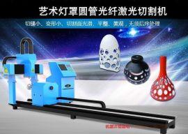 广东奥凌ALJG-100激光切割机