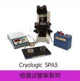进口MSP显微镜恒温板