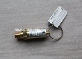 空压机配件安全阀32203267/美国英格索兰空压机配件