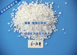 喷砂除锈石英砂,北京渗锌石英砂价格,北京高硬度石英砂