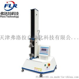 经济型电子剥离试验机,高性价比胶带剥离试验机