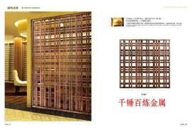 供应西安不锈钢 红古铜装饰屏风