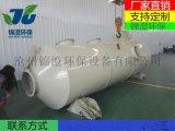 废气净化器喷淋塔废气处理pp材质 填料塔净化塔 烟雾粉尘处理设备