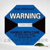 防震撞显示标签  ShockMonitor蓝色20g 国产防震动标签