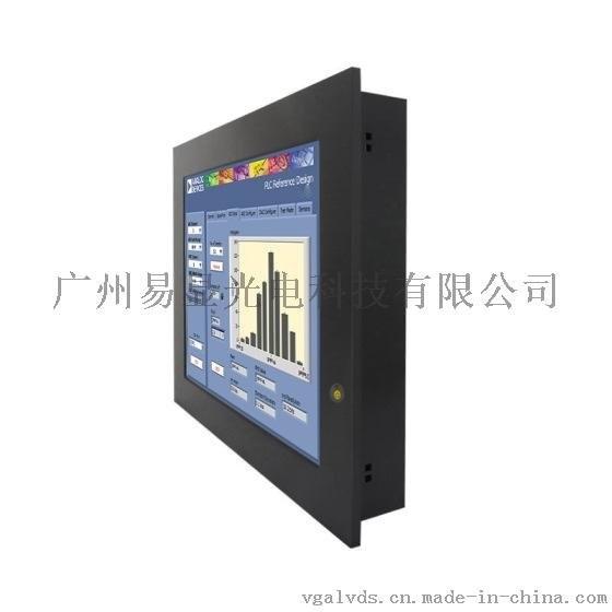 物流采集系统嵌入式平板电脑,仓库管理采集系统平板电脑,物流仓管控制系统,物流仓管触摸屏人机界面