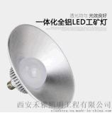 50wLED工矿灯--大功率厂房照明