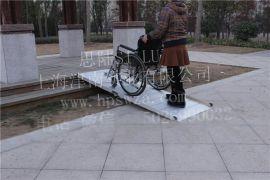 广州思陆牌电动轮椅坡道厂家