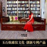 雙東玉新中式玉石牀墊DY001玉石炕實木雕花牀保健加熱牀