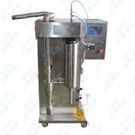 贵州JOYN-8000T全不锈钢有机溶剂颗粒喷雾干燥机,小型喷雾干燥机