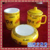 帝王黃陶瓷茶杯三件套訂做廠家-手繪骨瓷茶杯套裝批發-景德鎮青花瓷三件套價格
