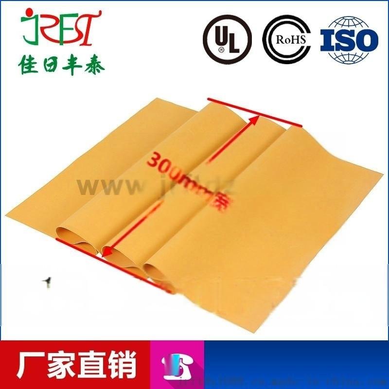 导热矽胶布,绝缘散热矽胶布,耐高温散热矽胶片