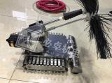 油烟管道清洗机器人MIO-01油烟机清洗机器人油烟机清洗