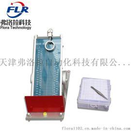 弗洛拉科技FLR-101胶带初粘性测试仪,不干胶初粘性测定仪