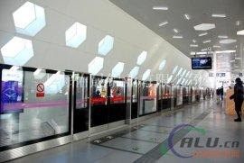 铝合金加工轨道交通屏蔽门