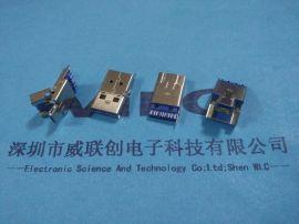 AM 折叠翻盖式USB公头 A公加Micro头OTG二合一连接器 焊线式