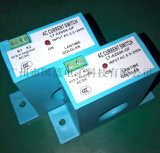 A200K-OF 一触即发的常开型交流电流感应开关