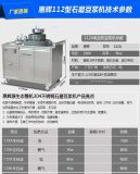 肠粉机河粉机全自动小型节能机械家用商用蒸猪肠粉机