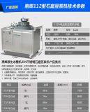 腸粉機河粉機全自動小型節能機械家用商用蒸豬腸粉機