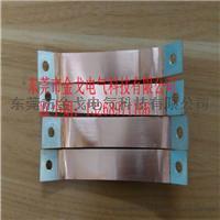 铜箔导电带成型工艺 铜排软连接柔性焊接