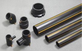 pe燃气管生产厂家PE煤气管聚乙烯燃气管道规格齐全