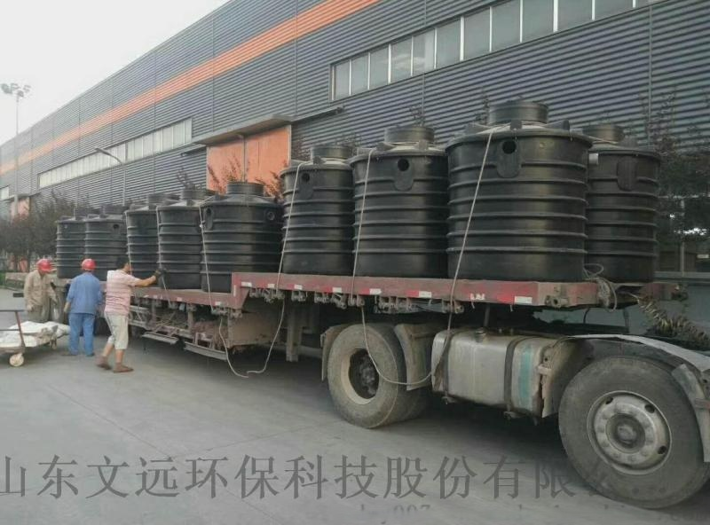 净化槽_一体化无处理净化槽_日处理量1吨