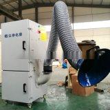 移动式工业金属打磨除尘机,打磨烟尘净化设备