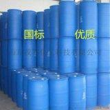 乙酸乙酯生产厂家 醋酸乙酯价格 国标桶装乙酸乙酯