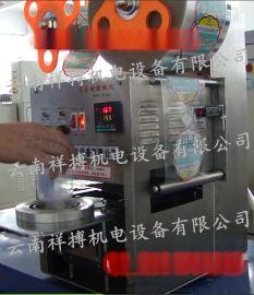 电动豆浆封杯机