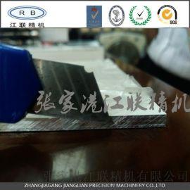 超薄 5mm蜂窝 电子白板 投影板
