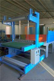 A岩棉板包装机/B岩棉包装机C袖口式保温板包装机
