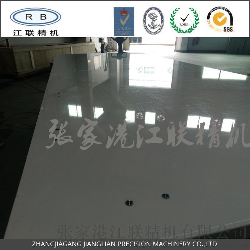 3M以上电子白板 投影板  厂家订制生产 直销