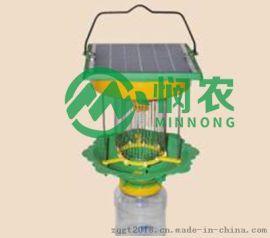憫農GT-BSCD太陽能殺蟲燈