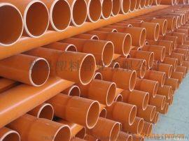 雄县PVC电力管|雄县PVC穿线管厂家