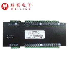 48V240V336V直流列头柜精密监控模块RS485通信接口Modbus协议