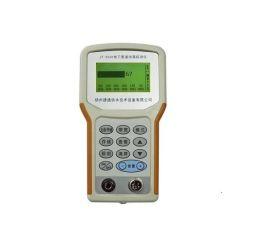 漏水检测仪/管道测漏仪JT-SC01手持式