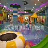 北京金碧源專業定製室內兒童水上樂園個性化膠膜