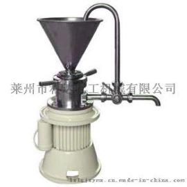JM液体胶体磨 立式胶体磨 食品用芝麻酱胶体磨