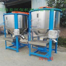 **500公斤小型立式粉体混合机 带变频调速  全国送货上门